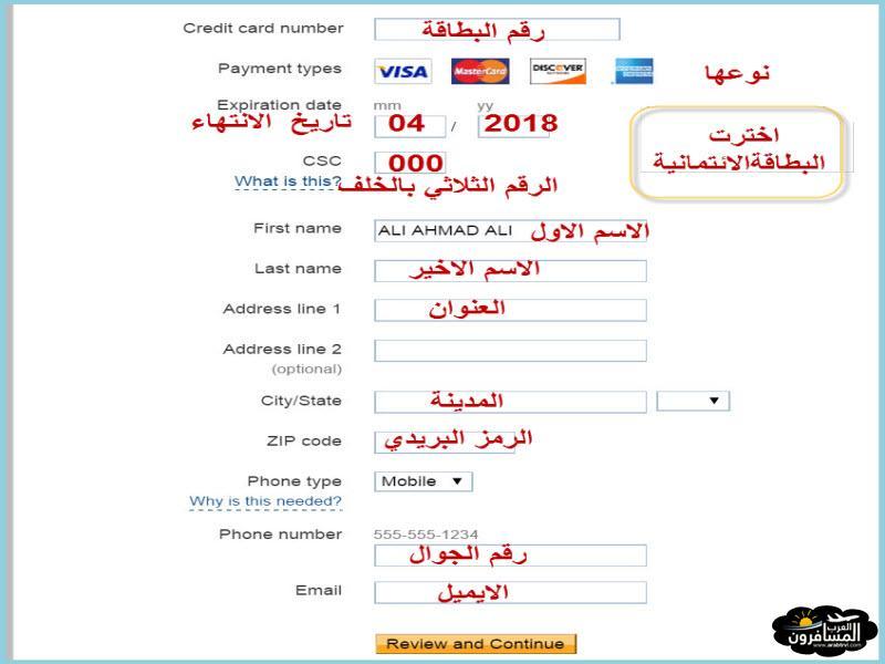 arabtrvl1432219453810.jpg
