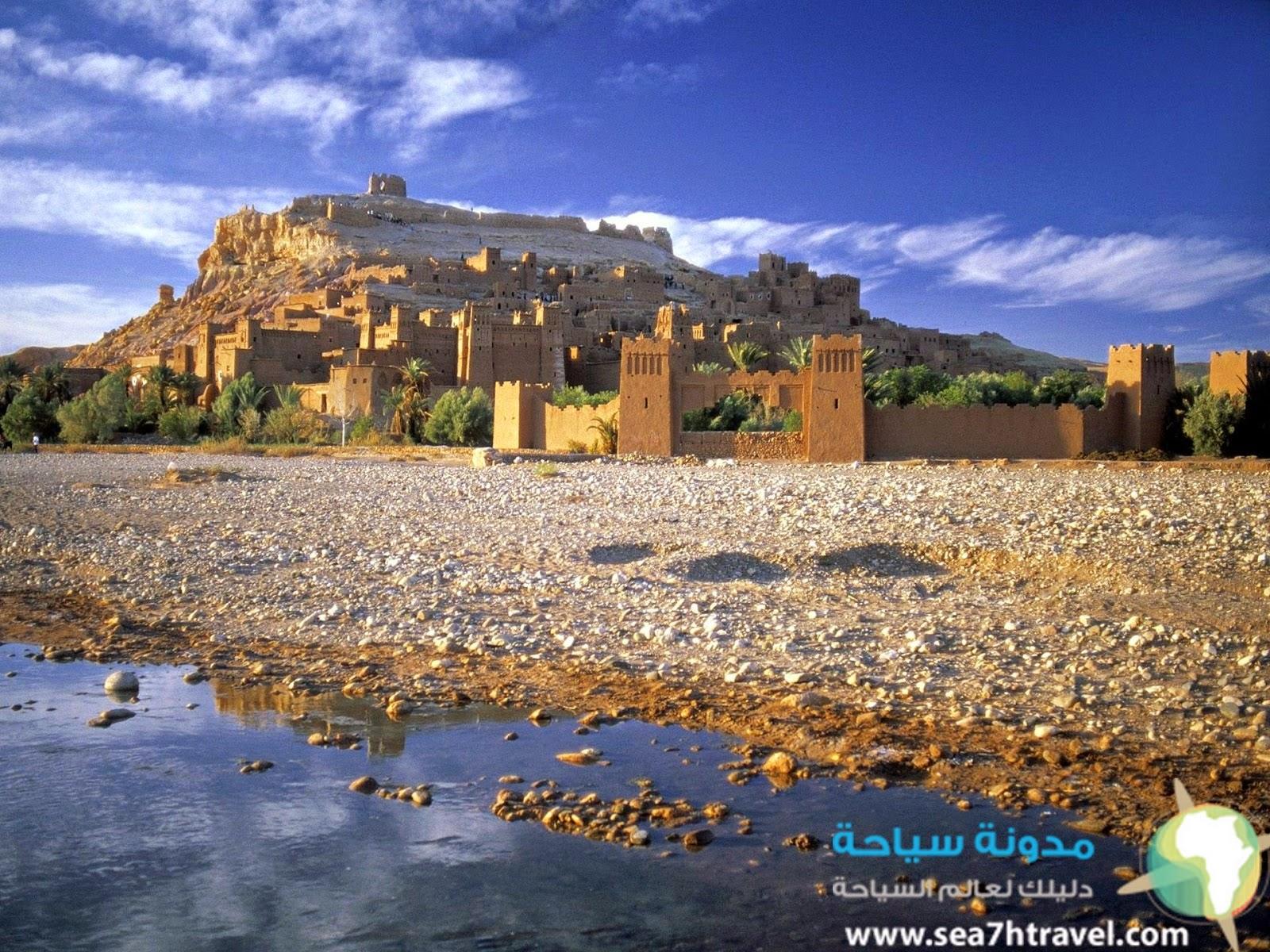 morocco-travel.jpg