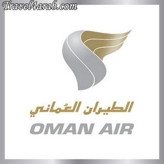 oman_air_logo.jpg