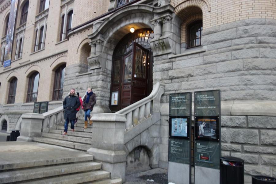 أوسلو ، عاصمة الهدوء | منتدي المسافرون العرب