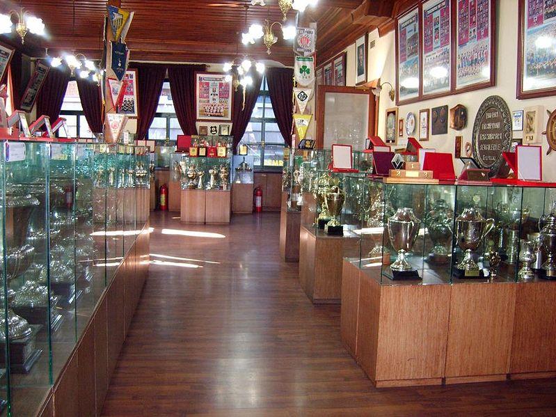 Trabzonspor-trophy-museum.jpg