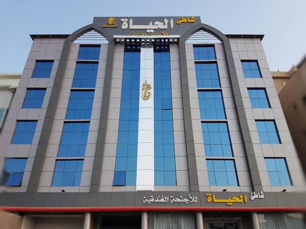 Heraa-Jeddah-Apartement-1.jpg