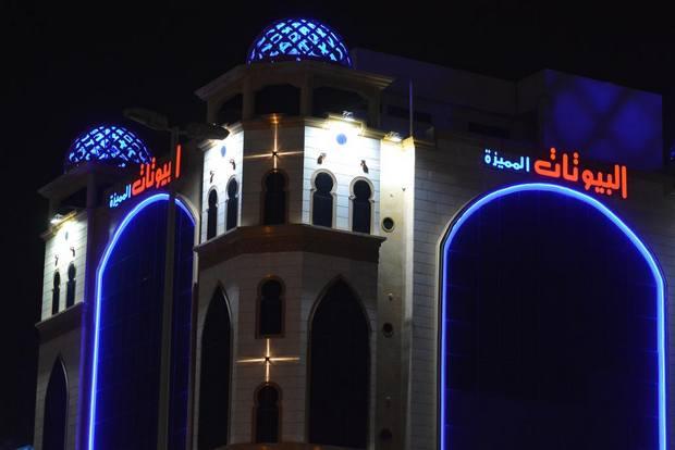 Heraa-Jeddah-Apartement-3.jpg