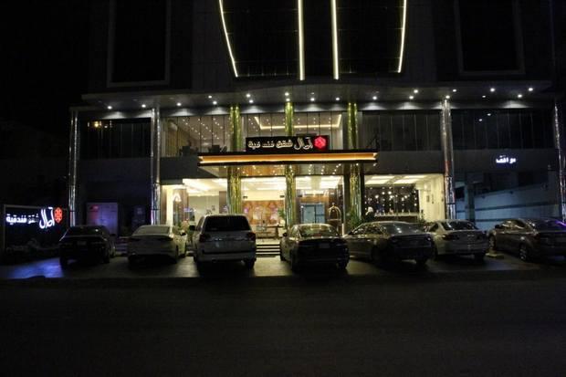 Heraa-Jeddah-Apartement-4.jpg