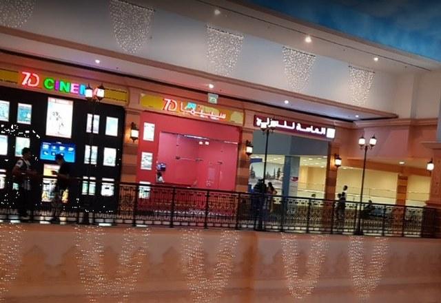 Safeer-Mall-Sohar7.jpg
