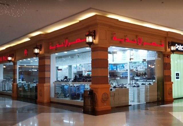 Safeer-Mall-Sohar6.jpg
