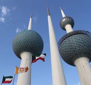 8374_Kuwait-Towers1JPG_-_CrQu80_RT320x300-_OS454x331-_RD320x300-.jpg
