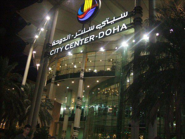 City-Center.jpg