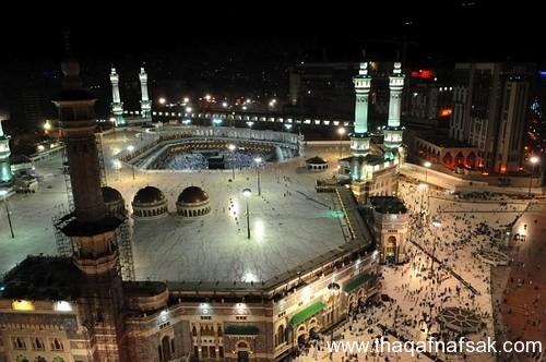 82620 المسافرون العرب اجمل المساجد في العالم 2017