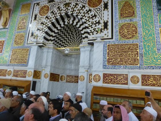 82671 المسافرون العرب صور مسجد الرسول2017
