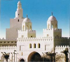82695 المسافرون العرب مزارات المدينة المنورة 2015