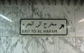 alalam-634934987573031185.jpg