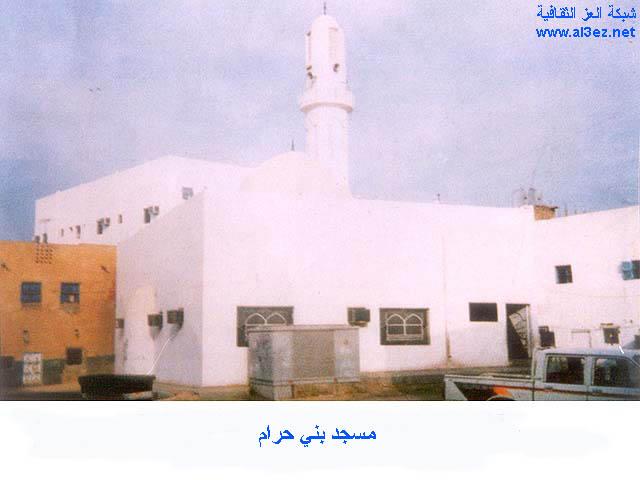 82786 المسافرون العرب مساجد المدينة المنورة 2017