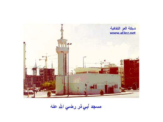 82797 المسافرون العرب مساجد المدينة المنورة 2017