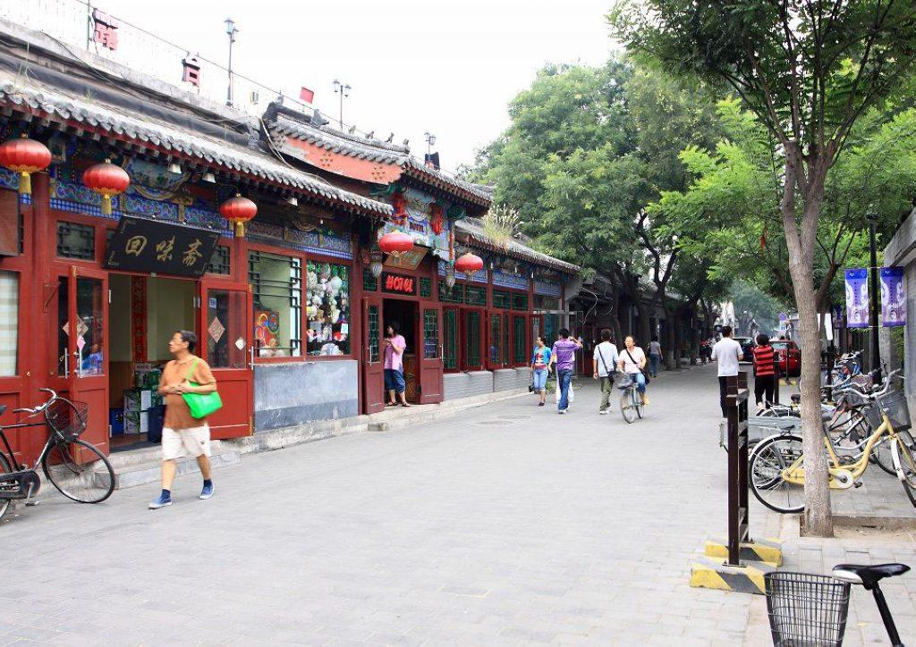 83403 المسافرون العرب السياحة في بكين 2017
