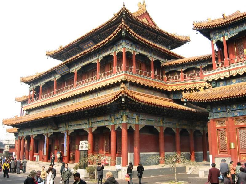 83404 المسافرون العرب السياحة في بكين 2017