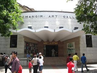 Jehangir+Art+Gallery.jpe