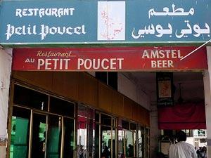 Au-Petit-Poucet-Restaurant.jpg