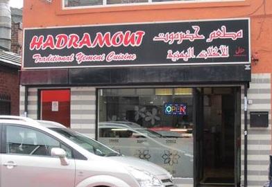 manchester-halal-restaurants-4.jpg