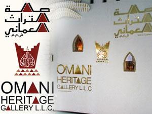Omani-Heritage-Gallery.jpg