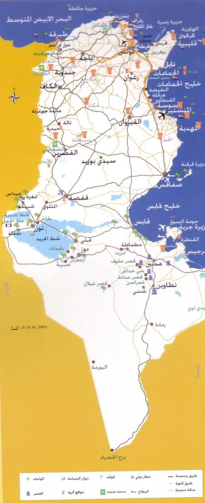 Tunisia.Map.2.jpg