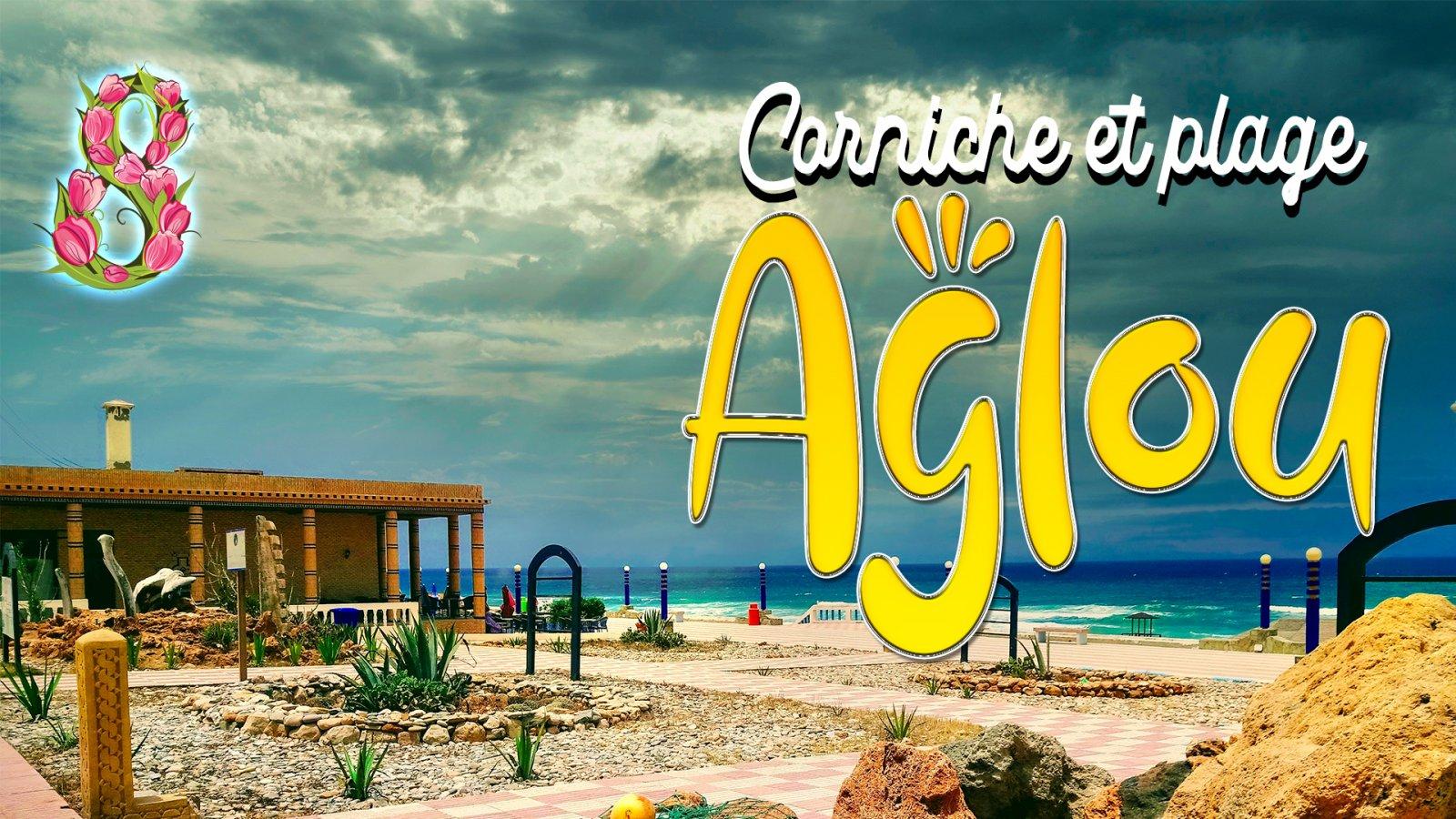 La plage d'Aglou est une plage splendide du sud du Maroc, située à 12 Km de la Tiznit relaxing...jpg