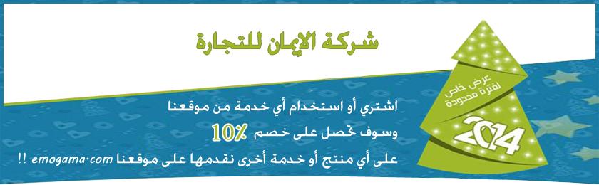 usa-shopping اشترى من امريكا توصللك لحد مصر بدون فيزا