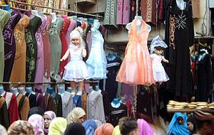 السياحة والتسوق فى القاهرة 2014