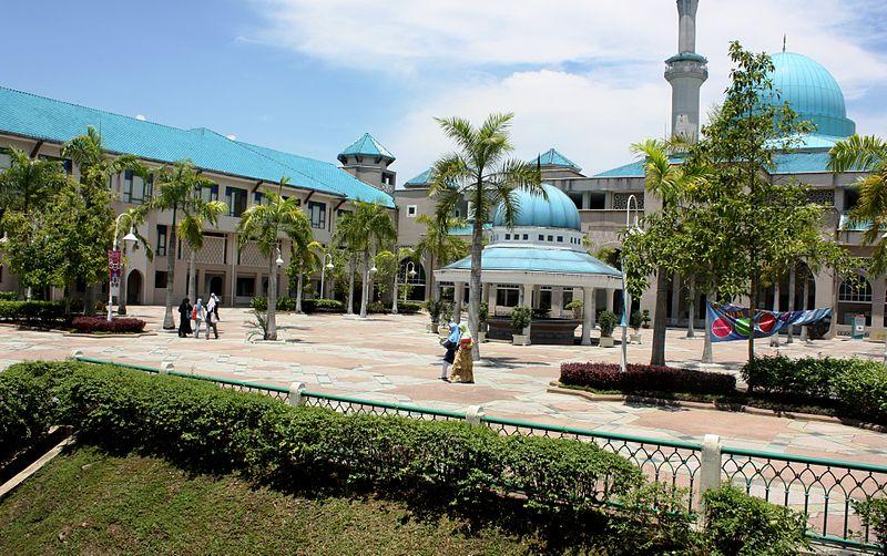 تقرير مصور عن الجامعة الإسلامية العالمية ماليزيا
