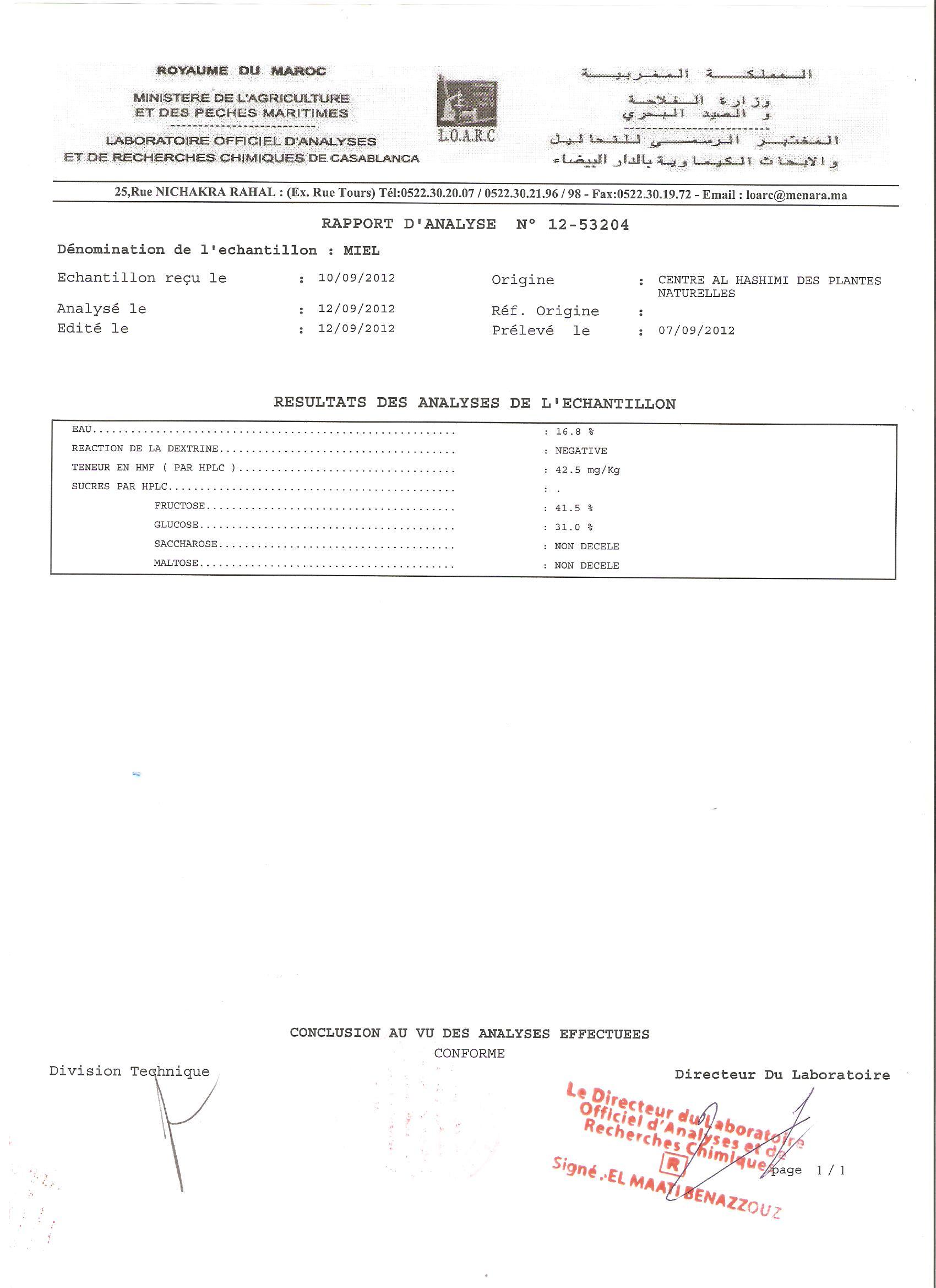 مختبرات وزارة الفلاحة المغربية تقرر جودة عسل مراكز الهاشمي العالمية المستخدم في الترك