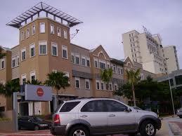 فندق رويال بنتانج ذا كيرف سيلانجور ماليزيا