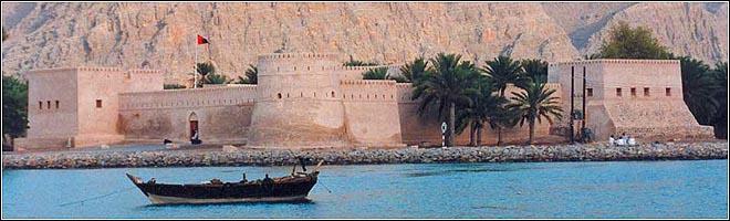 مدينة خصب ( من اجمل مدن عمان السياحية )