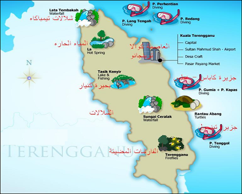 خريطة ولاية ترينجانو ماليزيا 2014