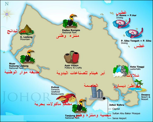 خريطة ولاية جوهور ماليزيا 2014