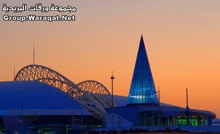 صور ومعلومات عن قطر 2014