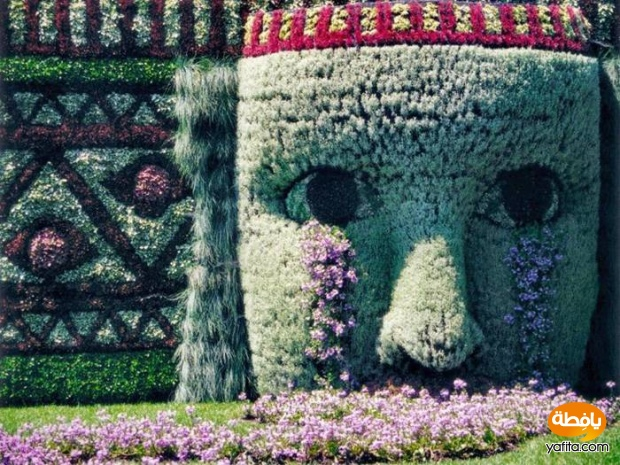 صور حديقة مونتريال الرائعة