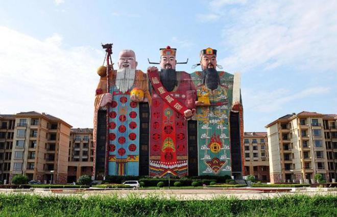 صورفنادق Tianzi (فنادق الصين)