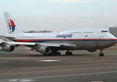 الطائرة الماليزية المفقودة .. تضارب حول سبب فقدانها