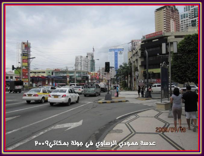 صور من مكاتي حمودي الرساوي