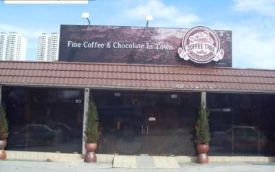 زيارة الى مصنع القهوة و الشوكولاتة و الشاي في بينانج