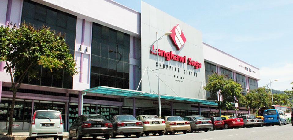 أجمل المولات التجارية في لنكاوي - ماليزيا
