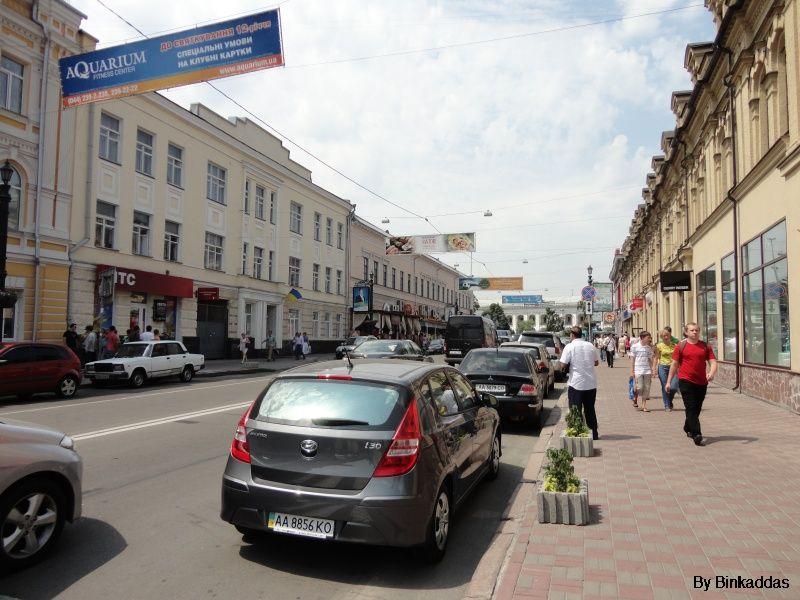 تقرير مصور عن رحلة اوكرانيا