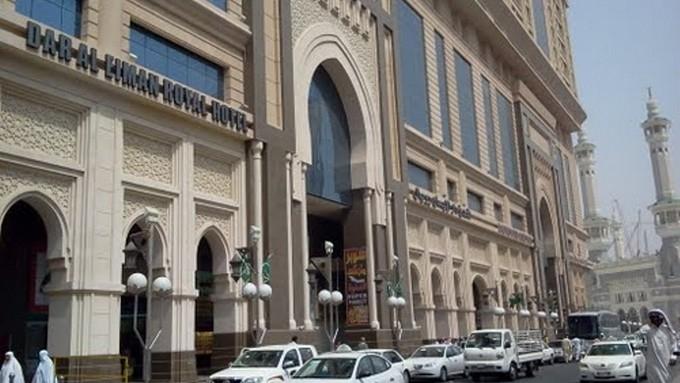 تقرير مصورفندق دار الإيمان رويال - مكة المكرمة