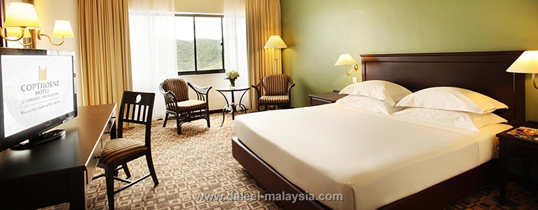 اسعار فندق كوبثرن كاميرون هايلاند 2014