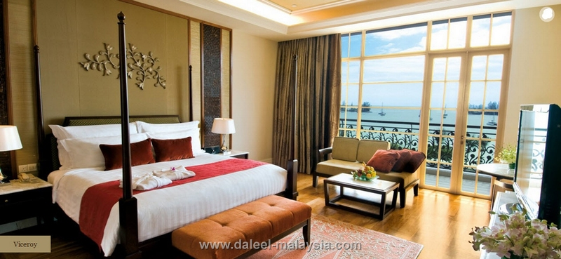 اسعار فندق دانا لنكاوي 2014