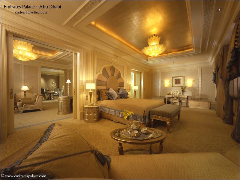 عروض فندق قصر الامارات فى ابو ظبى للعرسان | المسافرون العرب