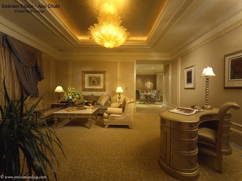 عروض فندق قصر الامارات فى ابو ظبى للعرسان