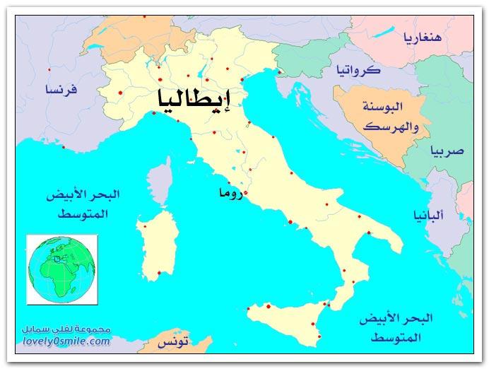 نصائح المسافرين الى ايطاليا