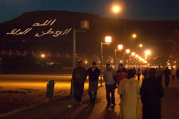 صور مدينه اغادير - تقرير عن مدينه اغادير في المغرب