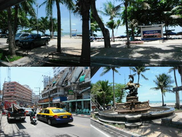 رحلتنا إلى منطقة باتايا التايلاندية Our journey to Pattaya, Thailand